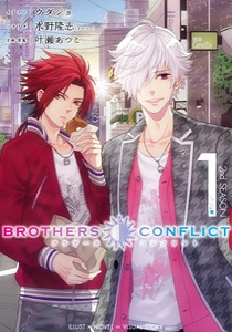 BROTHERS CONFLICT 2nd Season Vol  1 | Love-colored Sky